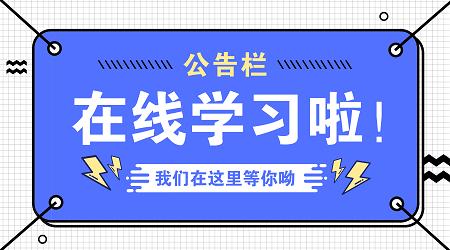 【扫码即学】【复试必看】2020扬州大学汉语国际教育硕士专业复试介绍及复习方法(...